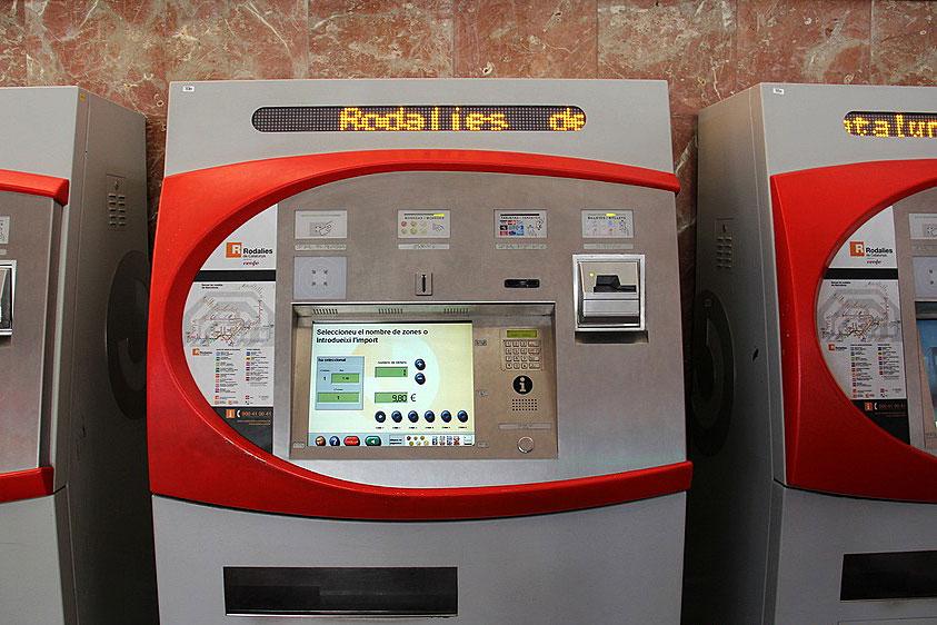 Автомат по продажи билетов