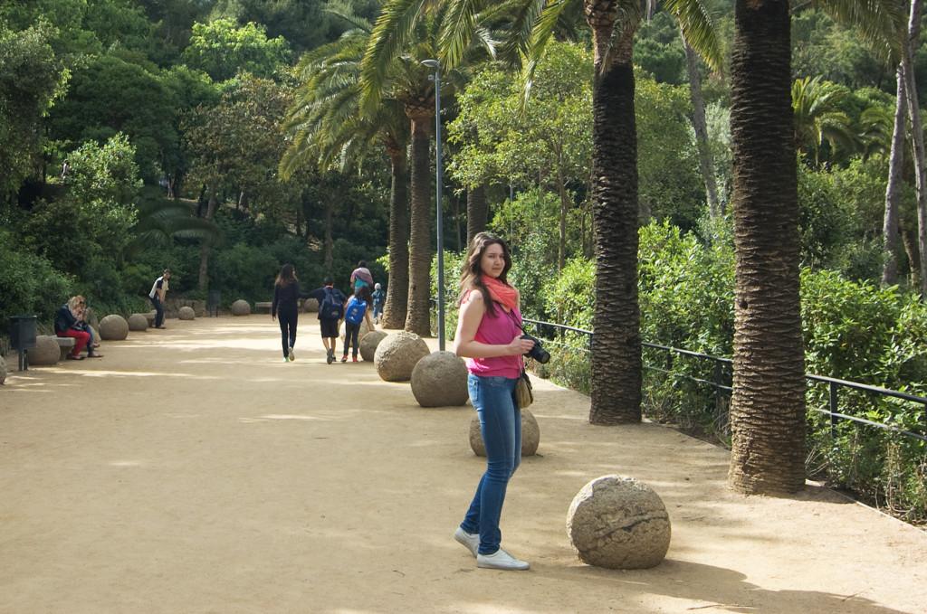 парк-Гуэль