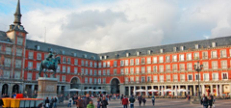 Мадрид : где-то в городе…