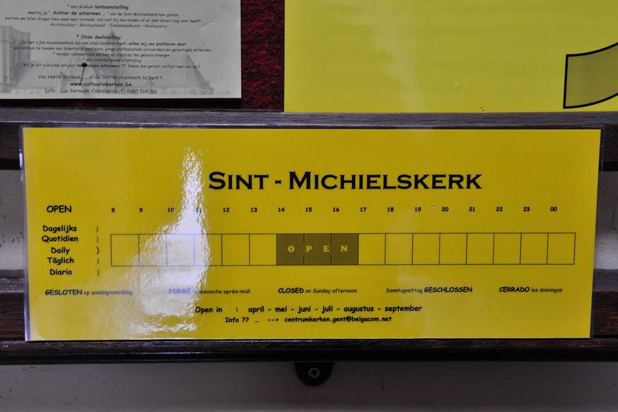 расписание работы церкви Святого Михаила