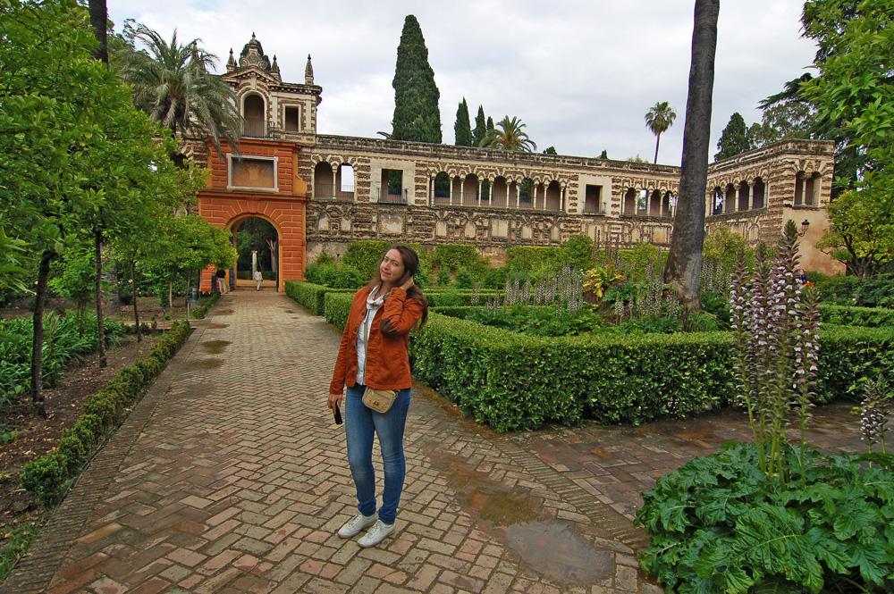 Сады Алькасар