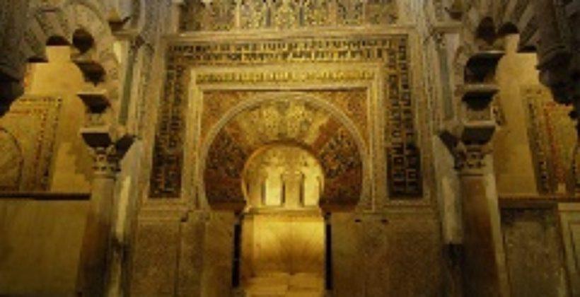 Мескита — католическая соборная мечеть Кордобы