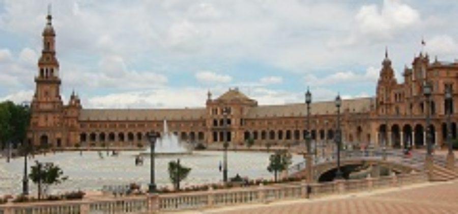 Севилья — площадь Испании