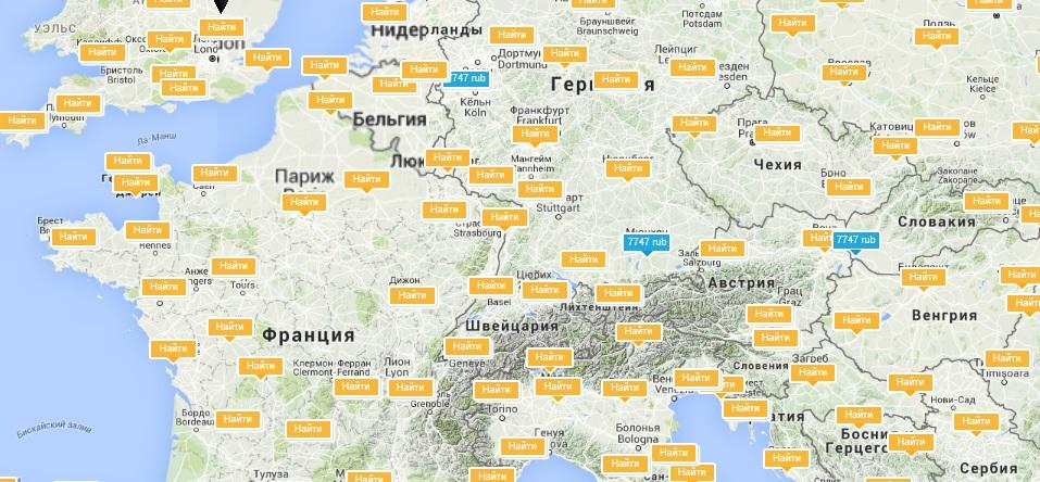Авиабилеты Москва - Ноглики туда и обратно Билеты на