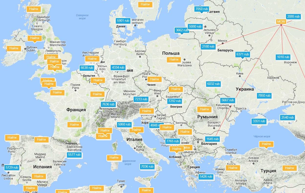 Авиабилеты в Европу