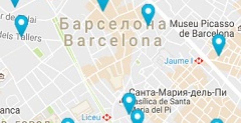 Лучшие отели Барселоны — моя подборка цене и рейтингу