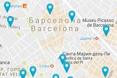 Отели в центре Барселоны