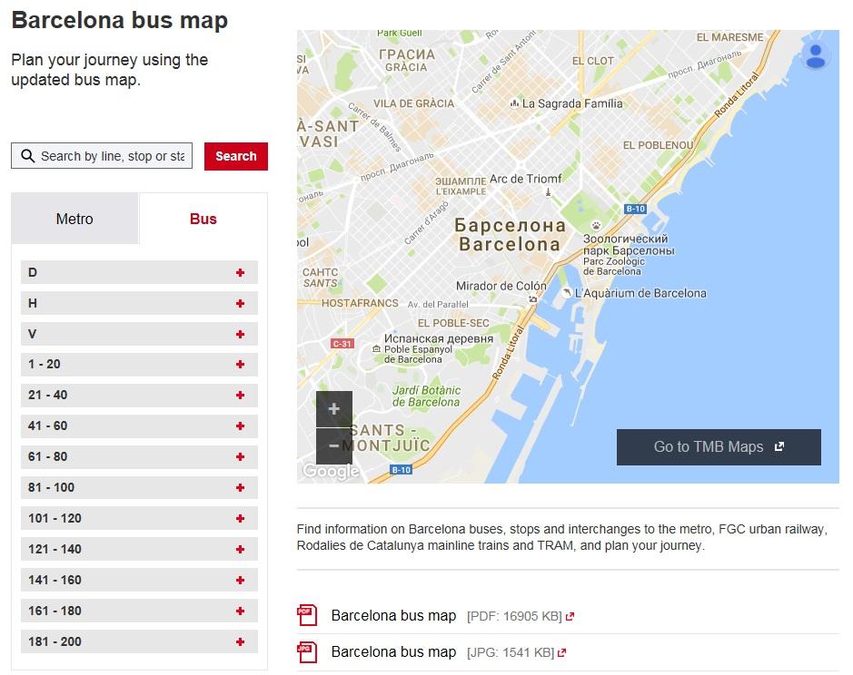 Автобусная сеть маршрутов в Барселоне