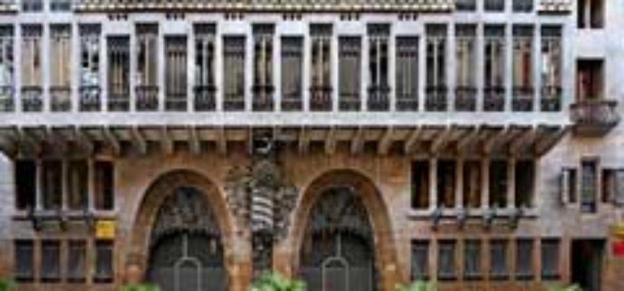 Дворец Гуэля в Барселоне — отчет о посещении