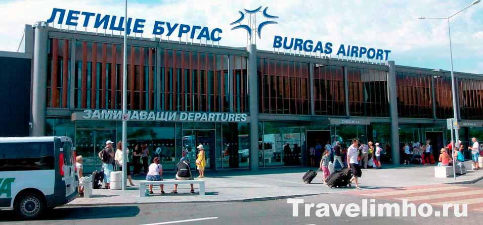 airport-exit