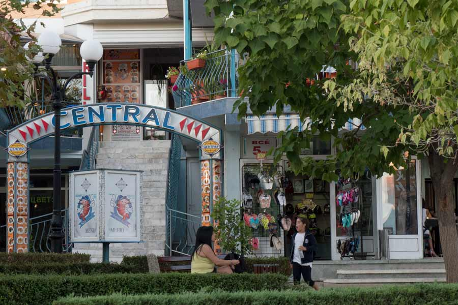 Central-pizzeria-Sveti-Vlas