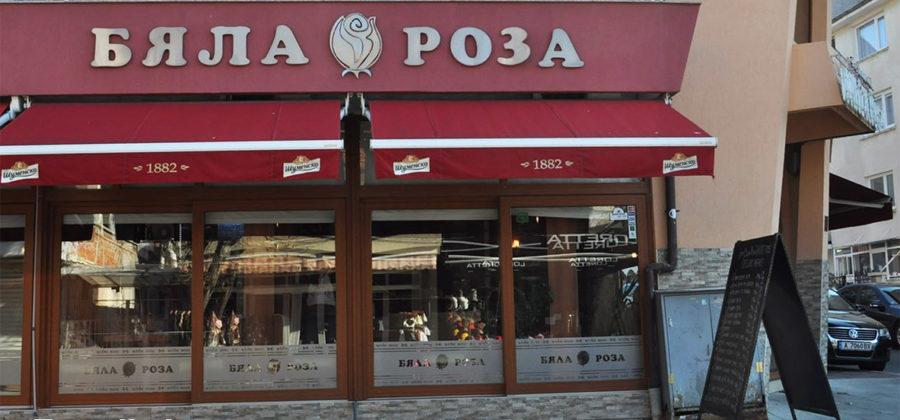 Бяла Роза — лучшее кафе Несебра